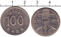 Изображение Дешевые монеты Китай 100 юаней 2003 Медно-никель XF-