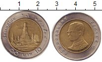Изображение Барахолка Таиланд 10 сатанг 1975 Биметалл XF