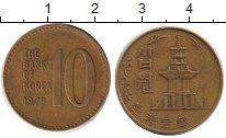 Изображение Дешевые монеты Корея 10 чон 1979 Медь XF-