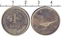 Изображение Дешевые монеты Хорватия 1 куна 2001 Медно-никель XF+