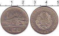 Изображение Барахолка Румыния 1 лей 1963 Медно-никель XF