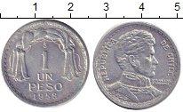 Изображение Барахолка Чили 1 песо 1958 Алюминий XF