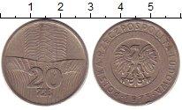 Изображение Дешевые монеты Польша 20 злотых 1973 Медно-никель XF