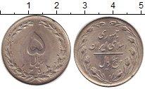 Изображение Дешевые монеты Вьетнам 1 хао 1967 Медно-никель XF-