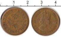 Изображение Барахолка Гонконг 5 центов 1973 Медь XF