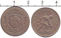 Изображение Дешевые монеты Люксембург 1 франк 1953 Медно-никель XF