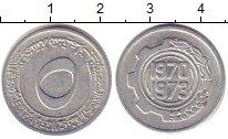 Изображение Дешевые монеты Турция 1 ярмилик 1973 Алюминий XF