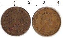 Изображение Дешевые монеты Гонконг 10 центов 1956 Медь XF