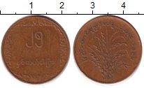 Изображение Дешевые монеты ОАЭ 10 филс 1967 Медь XF-