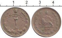 Изображение Дешевые монеты Иран 1 шахи 1974 Медно-никель XF