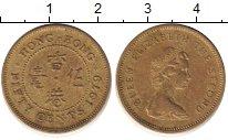 Изображение Барахолка Гонконг 20 центов 1979 Латунь XF