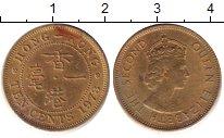 Изображение Дешевые монеты Гонконг 10 центов 1978 Латунь VF+