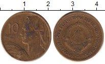 Изображение Дешевые монеты Югославия 10 динар 1963 Латунь XF