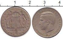 Изображение Барахолка Греция 1 драхма 1967 Медно-никель XF