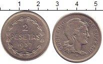 Изображение Монеты Испания 2 песеты 1937 Никель XF
