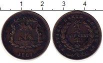 Изображение Монеты Борнео 1/2 цента 1887 Бронза XF МД Хитон