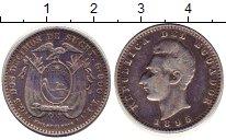 Изображение Монеты Эквадор 2 десимо 1895 Серебро VF