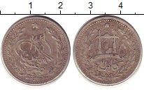 Изображение Монеты Афганистан 1 рупия 1891 Серебро VF