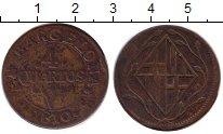 Изображение Монеты Испания 4 кварты 1810 Медь VF