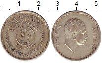 Изображение Монеты Ирак 50 филс 1955 Серебро XF Фейсал II