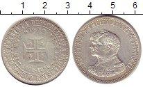 Изображение Монеты Португалия 500 рейс 1898 Серебро XF