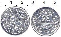 Изображение Монеты Йемен 1/40 риала 1956 Алюминий XF