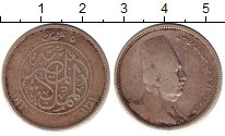 Изображение Монеты Египет 5 пиастров 1923 Серебро VF Фуад I