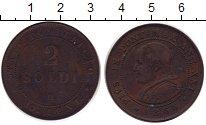 Изображение Монеты Ватикан 2 сольди 1866 Медь XF-
