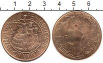 Изображение Монеты Сан-Марино 10 скуди 1978 Золото UNC 30 грамм 917 проба,