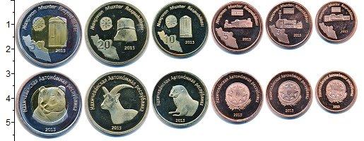 Изображение Наборы монет Нахичеванская республика Нахичеванская республика 2015 2015  UNC- В наборе 6 монет ном