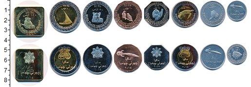Изображение Наборы монет Остров Мафия Остров Мафия 2016 2016  UNC-