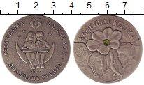 Изображение Монеты Беларусь 20 рублей 2005 Серебро UNC- Каменный цветок