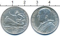 Изображение Монеты Ватикан 5 лир 1931 Серебро XF