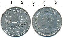 Изображение Монеты Таиланд 1 бат 0 Медно-никель UNC-