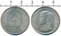 Изображение Монеты Таиланд Таиланд 1972 Медно-никель XF