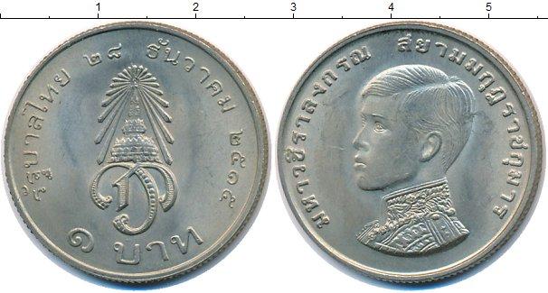 Картинка Монеты Таиланд 1 бат Медно-никель 1972