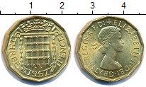Изображение Монеты Великобритания 3 пенса 1967  UNC-