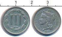 Изображение Монеты США 3 цента 1865 Медно-никель VF