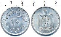 Изображение Монеты Египет 10 пиастр 1960 Серебро UNC-