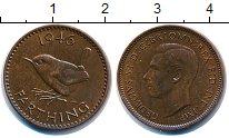 Изображение Монеты Великобритания 1 фартинг 1946 Медь VF
