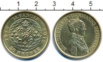 Изображение Монеты Дания 20 крон 2012 Латунь UNC-