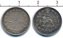 Изображение Монеты Иран 1/4 крана 0 Серебро VF