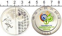 Изображение Монеты Китай 10 юань 2005 Серебро UNC-
