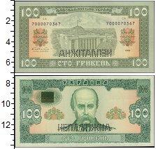 Изображение Боны Україна 100 гривен 1992  XF
