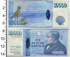 Изображение Банкноты Исландия 10000 крон 2001  XF Гальгримсон.