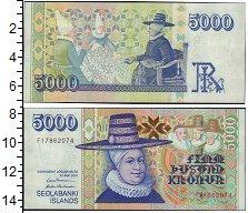Изображение Банкноты Исландия 5000 крон 2001  UNC