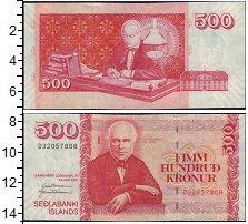Изображение Боны Исландия 500 крон 2001  UNC Йоун Сигурдссон. Неу