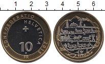 Изображение Мелочь Швейцария 10 франков 2015 Биметалл UNC