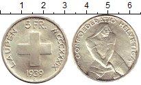 Изображение Монеты Швейцария 5 франков 1939 Серебро UNC-