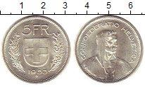 Изображение Монеты Швейцария 5 франков 1953 Серебро UNC-